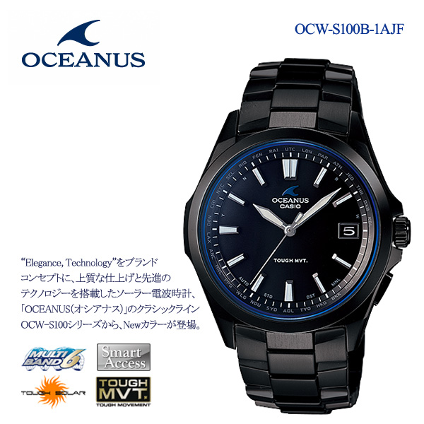 e-Bloom: Five years guarantee Casio CASIO OCEANUS Osh losses .