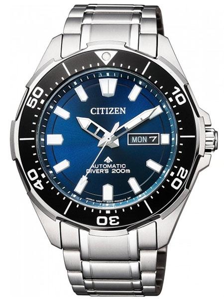 Citizen Automatic Titanium Promaster Dive Watch #NY0070-8