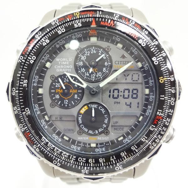 Wonder Price: Watch citizen ProMaster navihawk C300-E80141 .