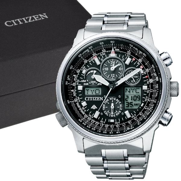 Citizen Promaster Sky PMV65-2271 Eco-Drive Solar Atomic Perfex .