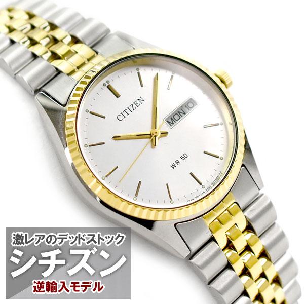 1MORE: Citizen quartz men watch white silver dial silver X gold .