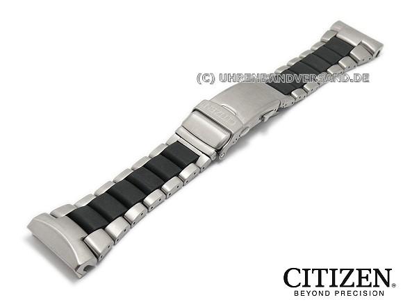 Replacement watch strap CITIZEN JV0051-60E 26mm titanium .