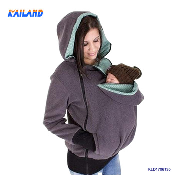 Kailand Comfortable Winter Maternity Clothes Baby Carrier Coat .