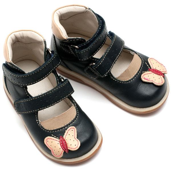 Orthopedic Shoes Retaile