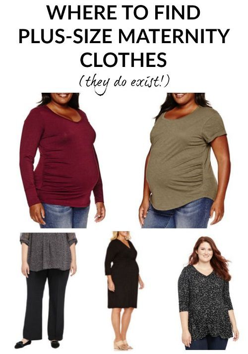 Plus Size Maternity Clothes: Stores & Brands Recommended by .