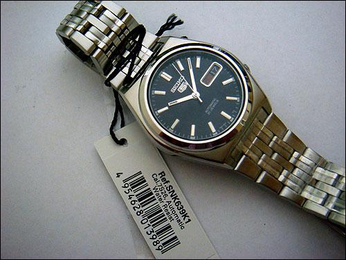 Nicholas Hacko Watchmaker DIY Seiko 7S26 Sydn