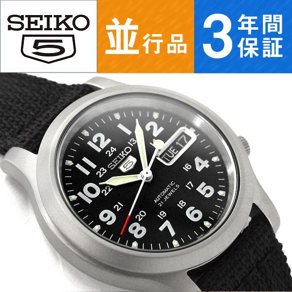 seiko specialty store 3s: Seiko 5 SEIKO5 men's military watch .