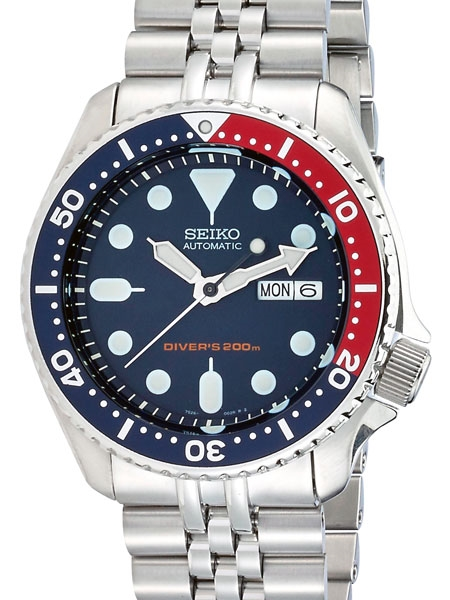 Seiko SKX009 Divers Automatic Watch Super Jubilee Limited Edition .