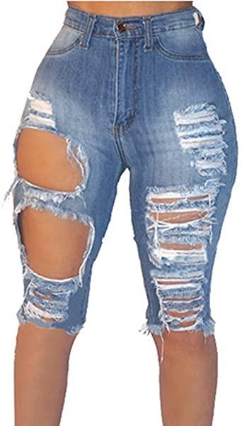 Universalgoods Womens Casual Denim Destroyed Bermuda Shorts Jeans .