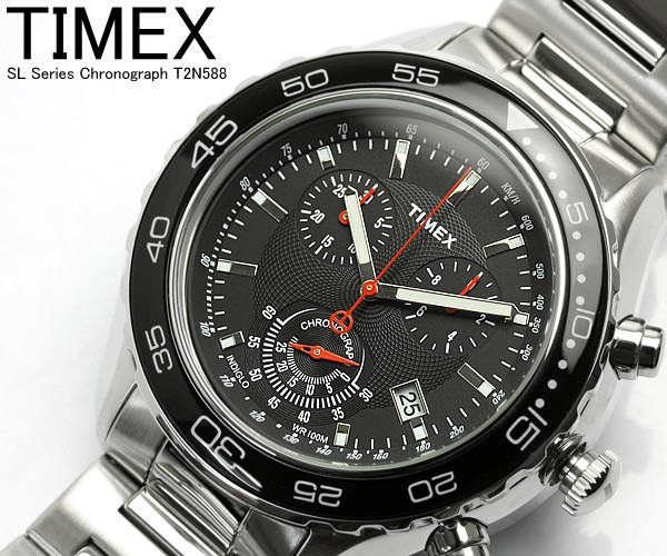 Timex Chronograph Watches